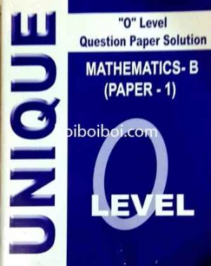 O Level Yearly Paper 1 Math B Solution (25years)