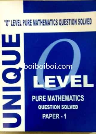 Pure Math Question Solution P1(10year) for Edexcel O Level by Unique  Coaching