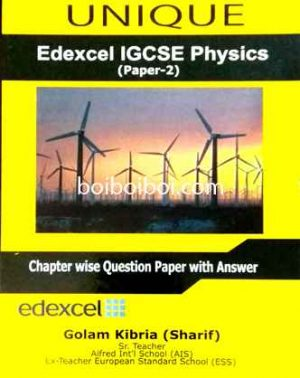 Edexcel Igcse Physics P2 ChapterWise Solution Golam Kibria sharif