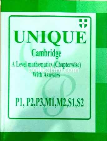 Math Chapterwise With Answers P1 P2 P3 M1 M2 S1 S2 for Cambridge A Level by  Unique Coaching