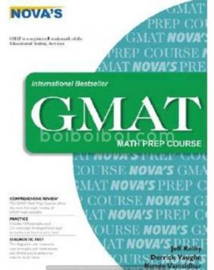 Nova GMAT Math Bible (Math Prep Course)