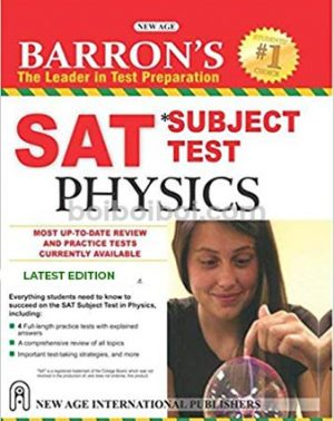 Barrons SAT subject tests Physics