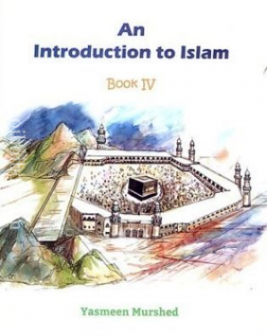 An Introduction to Islam. Book-4 (New Edition), by: Yesmeen Murshed