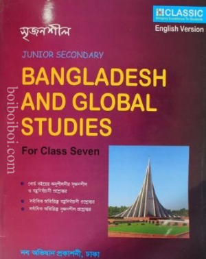 Bangladesh and Global Studies, Class-7 – National Curriculum & Textbook Board, Dhaka (New Edition)