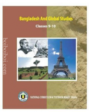 Bangladesh and Global Studies (Class-9) English version