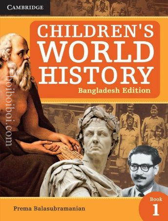 Children's World History Bangladesh, Book-1 By- Michael Dooling; Gibbon Edward and Jalal Uddin Khan