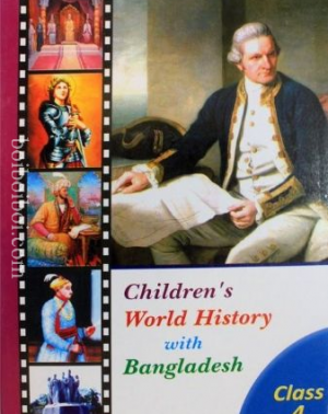 Children's world history with Bangladesh-4 ( Borad book )