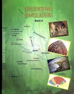 Discovering Bangladesh-2 ( Class 5 Also) Suraiya Morshed