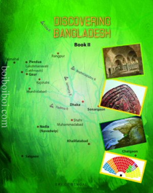 Discovering Bangladesh Book II (Ignite publications, 2013)