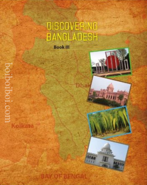 Discovering Bangladesh Book III (Ignite Publications, 2015)