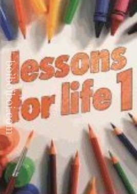Lessionfor life -1 Sazia