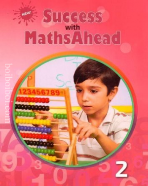 Success with Maths Ahead – Book – 2, By: Orient Black Swan (Bangladeshi edition)