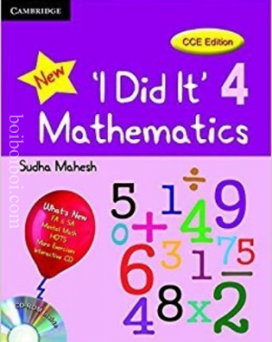"cambridge ""NEW I did it "" mathematics -4 sudha mahesh ( CCE Edition )"