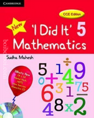"cambridge ""NEW I did it "" mathematics -5 sudha mahesh( CCE Edition )"
