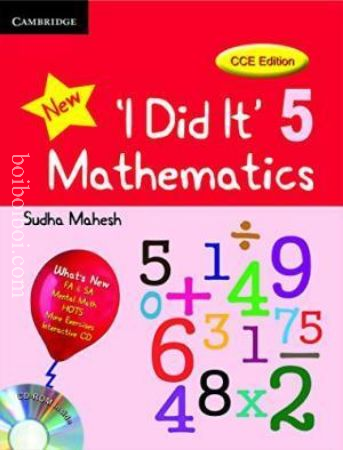cce books for class 4 free download