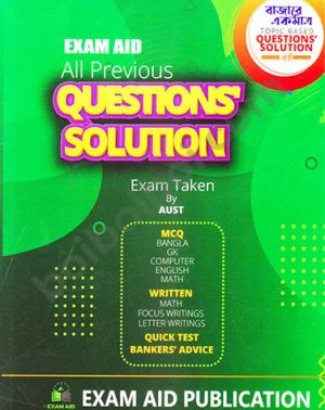 All Previous question Solution