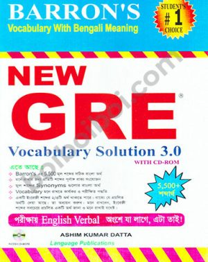 Barron's GRE Vocabulary Solution 3.0