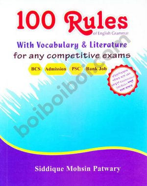 100 Rules of  English Grammar