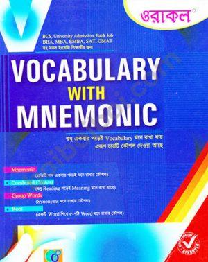 Vocabulary with Mnemonic