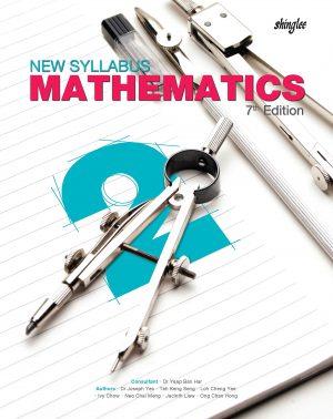 Shinglee New Syllabus Mathematics